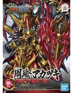 Gundam - SD Sangoku Soketsuden Zhou Yu Akatsuki