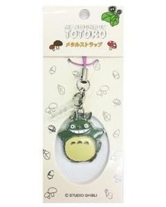 Mon Voisin Totoro - Strap en laiton Totoro sourire