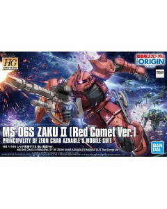 Gundam - HG 1/144 Zaku II Principality of ZEON Char Aznable's Mobile Suits Red Comet Ver.