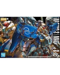 Gundam - MG 1/100 Ex-S Gundam/S