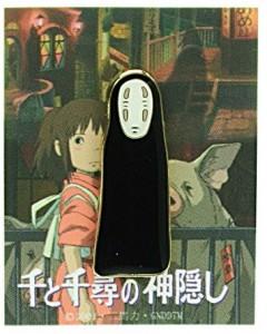 Spirited Away (Chihiro) - Pins Kaonashi