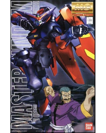 Gundam - MG 1/100 GF13-001NH II Master Gundam
