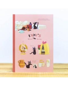 Kiki la petite Sorcière - Carnet format B5 Tous les Jours