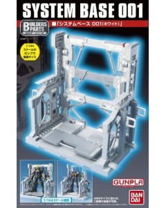 Gundam - Builders Parts : White System Base 001