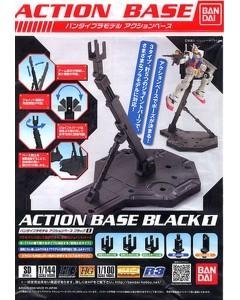 Gundam - Action Base 1 Black