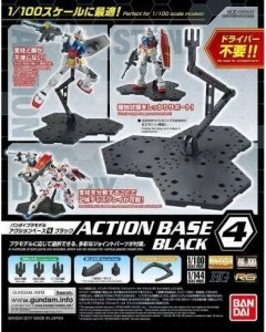 Gundam - Action Base 4 Black