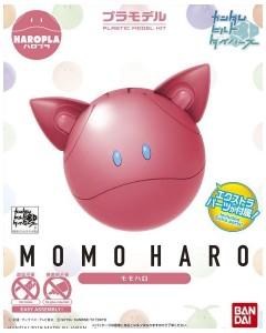 Gundam - Maquette Haropla Momo Haro (Pink variation)