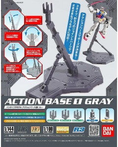 Gundam - Action Base 1 Grey