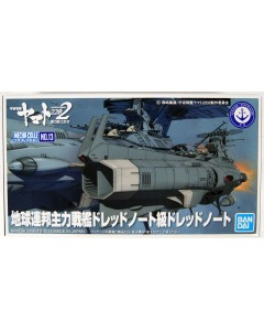 Space Battleship Yamamoto - Maquette U.N.C.F. D-1 Dreadnought