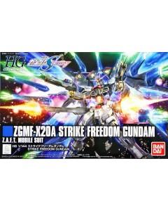 Gundam - HGCE 1/144 ZGMF-X20A Strike Freedom Gundam