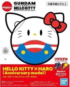Gundam - Maquette Haropla Hello Kitty