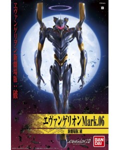 Evangelion - HG EVA-06 New Movie HA Version