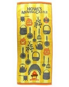 Howl's Moving Castle - Serviette Calcifer 34 x 80 cm