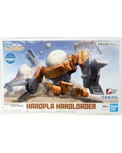 Gundam - Maquette Haropla Haro Loader