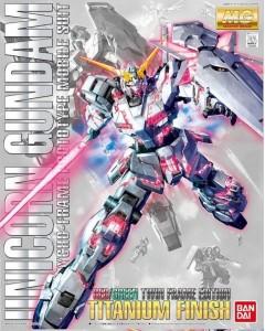 Gundam - MG 1/100 GM Unicorn Gundam (Red Green Twin Frame Edition) Titanium Finish