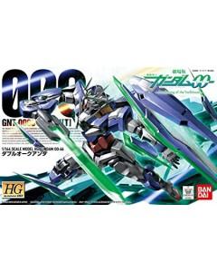 Gundam - HG 1/144 Gundam 00 QAN[T]