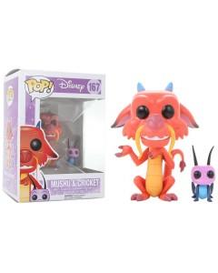 Disney - Pop! - Mulan - Mushu and Cricket