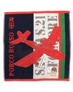 Porco Rosso - Serviette Hydravion 34 x 36 cm