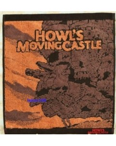 Howl's Moving Castle - Serviette Château Ambulant 34 x 36 cm