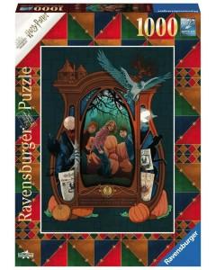 Harry Potter - Puzzle 1000 pièces The Secret of Azkaban