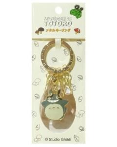 Mon Voisin Totoro - Porte-clé métal Totoro gris