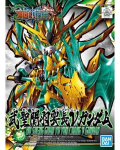 Gundam - SD Sangoku Soketsuden Wu Sheng Guan Yu Yun Chang Nu