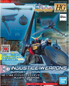Gundam - HGBD:R 1/144 Injustice Weapons