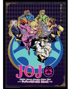 Jojo's Bizarre Adventure - Poster Golden Wind 52 x 38 cm