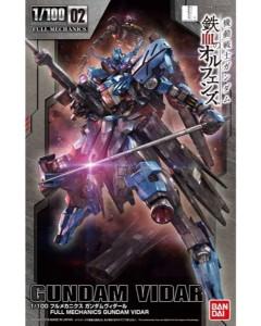 Gundam - 1/100 Full Mechanics Gundam Vidar