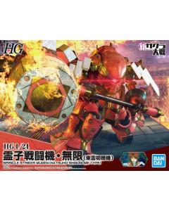 Sakura Wars - HG 1/24 Spiricle Striker Mugen (Hatsuho Shinonome Type)