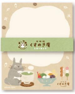 Mon Voisin Totoro - Set papier à lettres Bonbons Japonais
