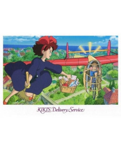 Kiki la petite Sorcière - Carte Postale
