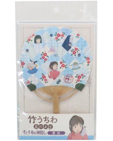 Spirited Away (Chihiro) - éventail en bambou