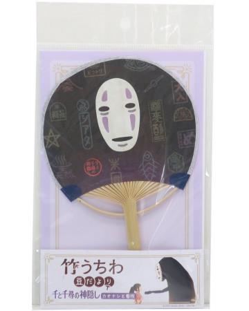 Spirited Away (Chihiro) - éventail en bambou Kaonashi Face