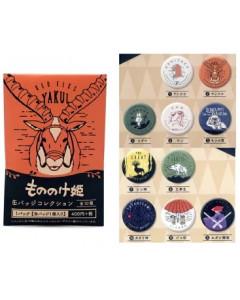 Mononoke Hime - Badge 1 EXEMPLAIRE AU HASARD