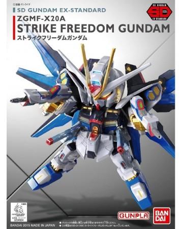 Gundam - SD EX-Standard Strike Freedom