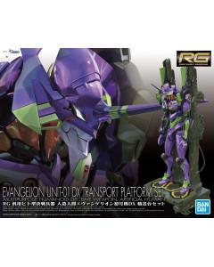 Evangelion - RG Unit-01 DX Transport Platform Set Multipurpose Humanoid Decisive Weapon