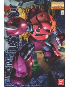 Gundam - MG 1/100 MSM-07S Char's Z'Gok