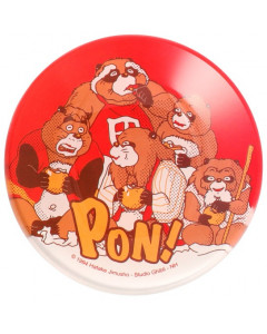 Pompoko - Mini assiette Yummy