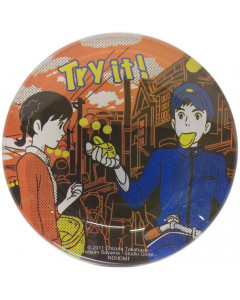 La Colline aux Coquelicots - Mini assiette Yummy