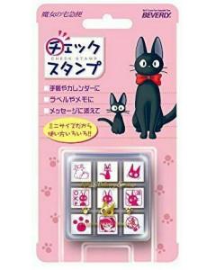 Kiki la Petite Sorcière - Set de 9 tampons Jiji
