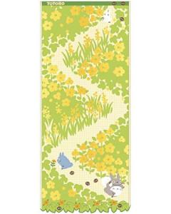 Mon voisin Totoro - Serviette torchon Fleurs Jaunes 34 x 80 cm