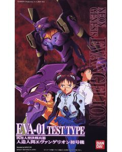 Evangelion - HG Eva-01 Test Type