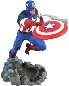 Marvel - Gallery - Statue PVC Captain America Vs 25 cm