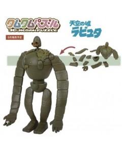 Laputa Castle - Puzzle 3D Robot Soldier