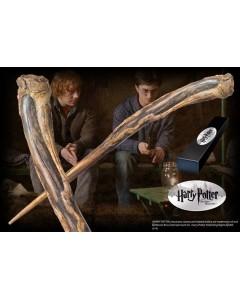 Harry Potter - Baguette Harry Snatcher (Broken Wand)