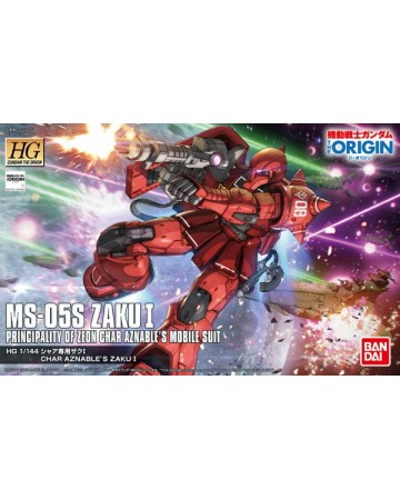 Gundam - HG 1/144 MS05S Char Aznable's Zaku I